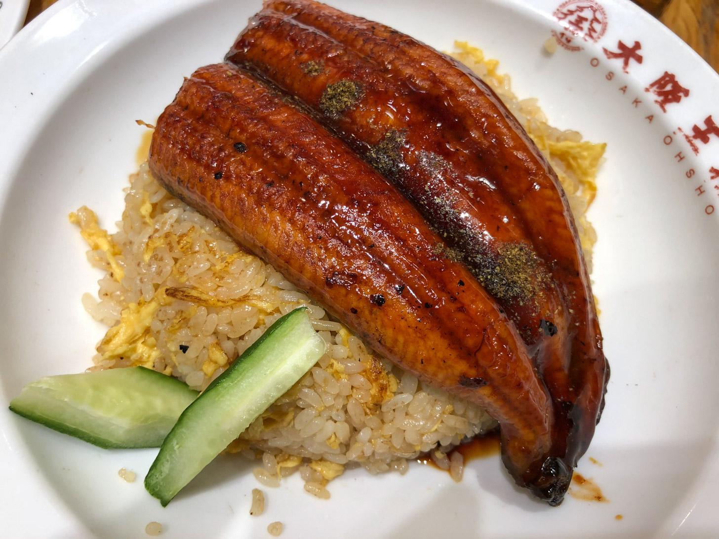 Paling op rijst