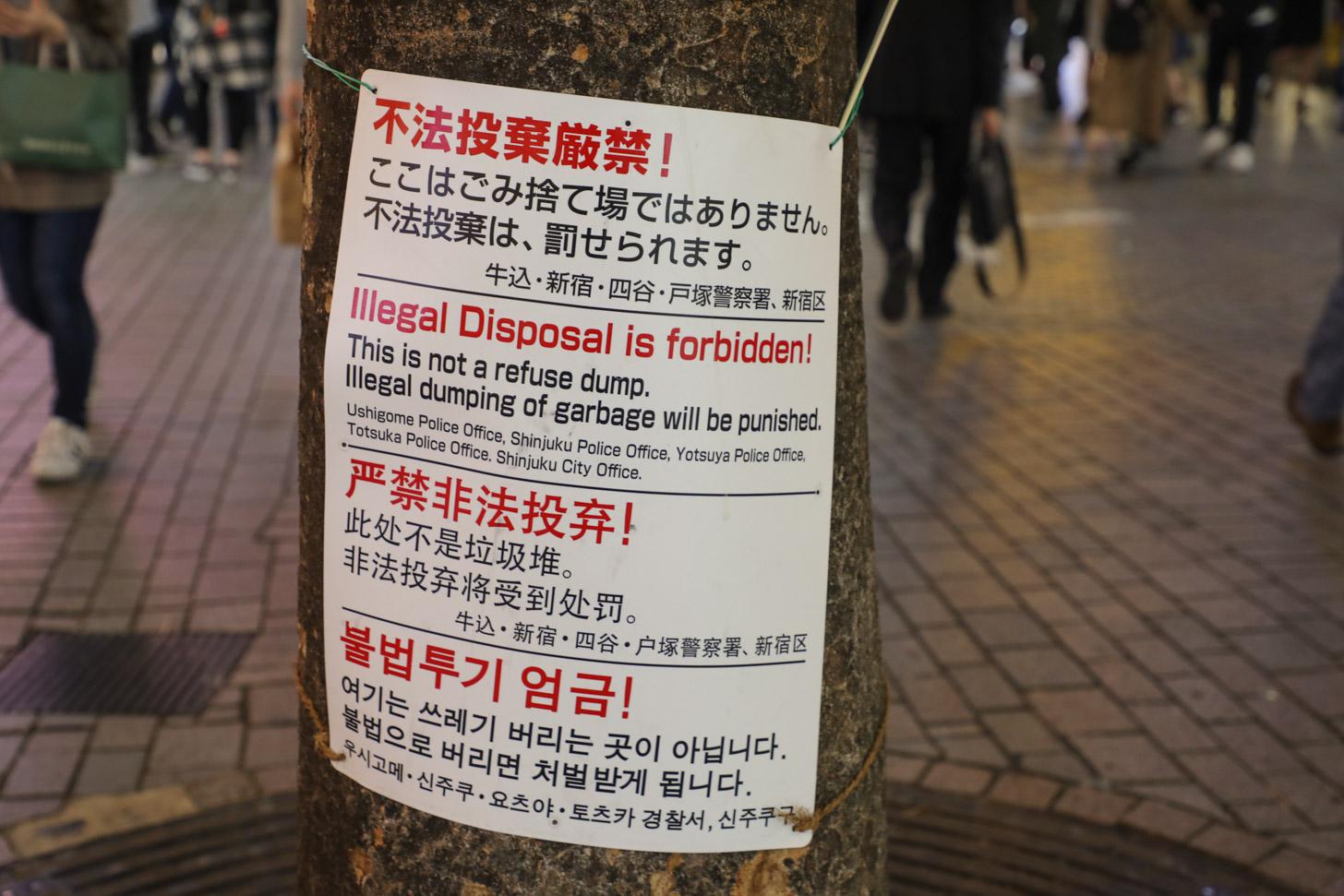 geen afval dumpen op straat