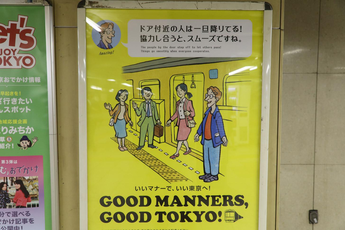 goede gewoontes in Tokyo