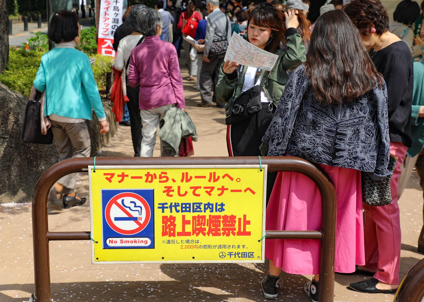 verboden te roken, ook op straat