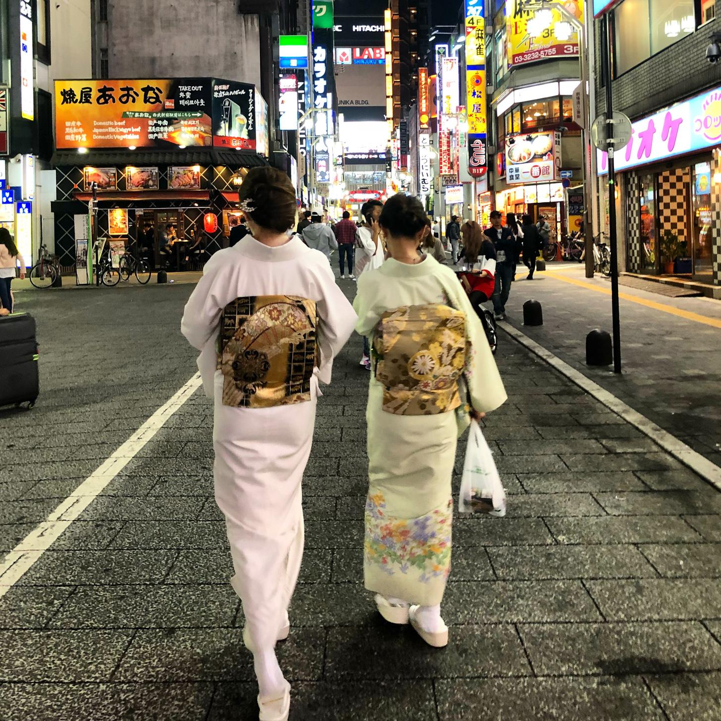 Tokyo bezoeken