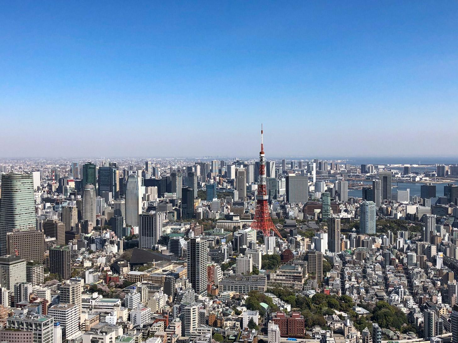 modern Tokyo