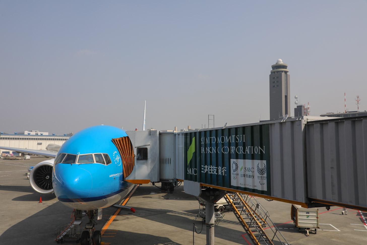 met KLM naar Tokyo vliegen
